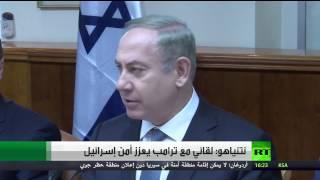 نتنياهو: أنوي تعزيز التعاون مع واشنطن لأن أمن إسرائيل ما زال اهتمامي الرئيس