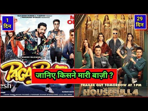 pagalpanti-vs-housefull-4-box-office-collection,-akshay-kumar,-john-abraham,-housefull-4-box-office