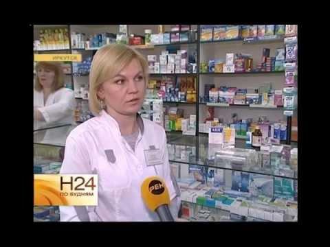 Цены курс лечения псориаза в израиле