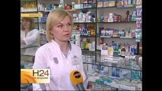 Рост цена на лекарства в регионе. Насколько дороже стало лечить простуду?