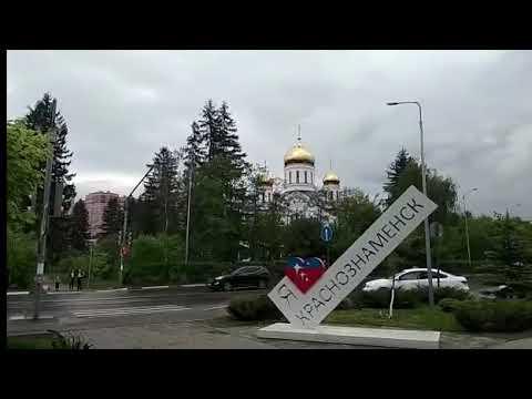 Краснознаменск.(Московская обл.) Новое производство от Химгрупп.