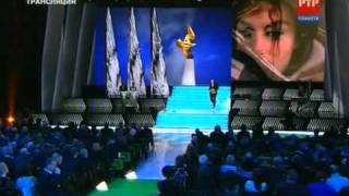 Anouk Aimée — The Golden Eagle Award (Анук Эме — Премия «Золотой орёл»)