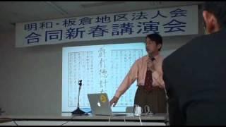 日時:平成23年2月9日(水) 17時~ 場所:群馬県明和町ふるさと産業文...