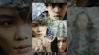 芥川賞、大江健三郎賞をはじめとする日本国内の文学各賞を受賞、日本人...