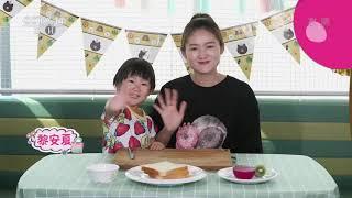 [智慧树]果果美食屋:三明治|CCTV少儿