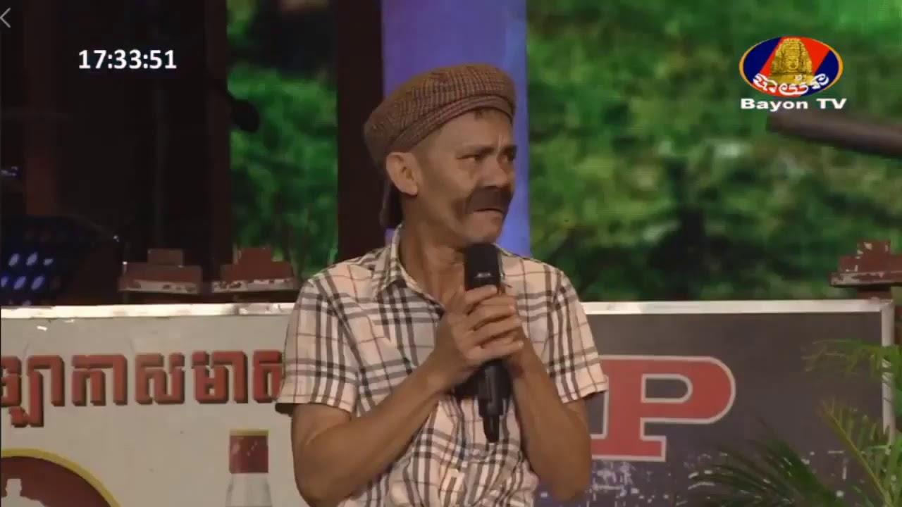 កំប្លែង នាយក្រឹម   កម្មវិធីតន្រ្តី ស្រុកស្រែ   Neay Koy & Neay Krem Comedy   29 March 2020