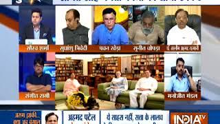 India TV show Kurukeshtra on August 1: On Assam NRC, it's BJP vs TMC