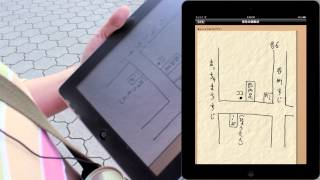 We've developed an iOS application together with Akai Hidekazu, a f...