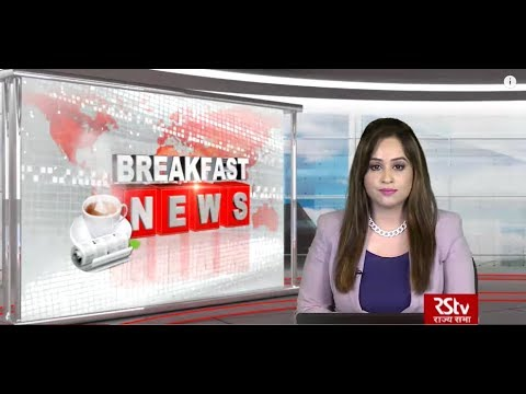 English News Bulletin – August 14, 2019 (9:30 am)