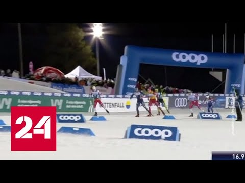 Не попал в финал: российского лыжника Большунова сбили на трассе - Россия 24