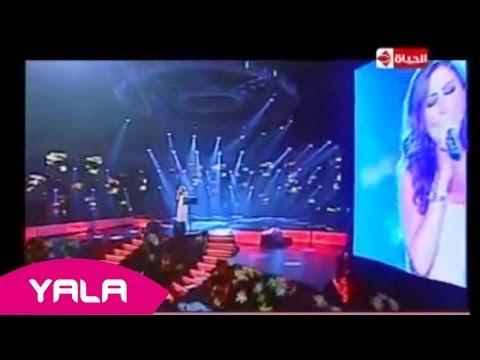 Elissa - Aa Bali Habibi From Super Star (Live)  / اليسا - ع بالى حبيبى من سوبر ستار