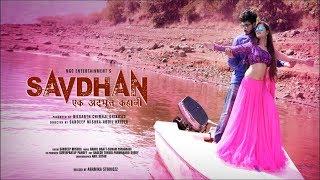 Official Song Laage Na Jiya | Sadhana Sargam| Laxmikant | Nilkanth Gaikwad