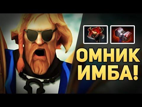 видео: КЕРРИ ОМНИК ЗАБИВАЕТ ГВОЗДИ! #16 [dota imba]
