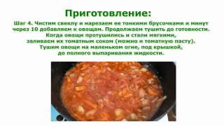 Рецепты блюд  Полтавский борщ с курицей и фасолью в мультиварке рецепт приготовления