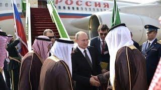 Путин впервые за 12 лет прибыл с визитом в Саудовскую Аравию