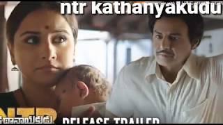 Bantureethi Full Song With Lyrics | NTR Biopic Songs Nandamuri Balakrishna | MM Keeravaani