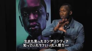 『ムーンライト』 2017年3月31日(金)TOHOシネマズシャンテ他にて全国...
