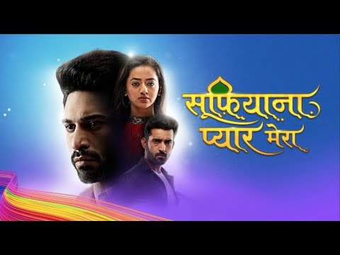 Sufiyana Pyaar Mera | 6th October 2019 | UPCOMING EPISODE | ZEE TV