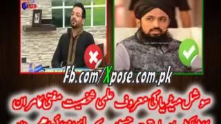 Dr Amir Liaqat k Lea Mufti Kamran Madni ka Paigham