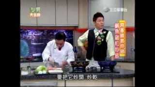 20140123 阿基師 鹹魚雞粒炒飯