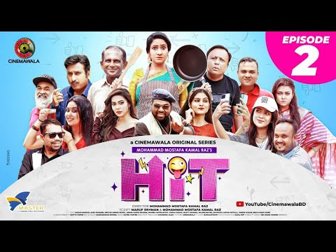 HIT (হিট) || Episode 02 | Sarika Sabah | Monira Mithu | Anik | Mukit | Rumel | Hasan | Bhabna | Sazu