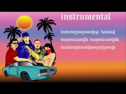 ភ្លេងសុទ្ធ---9mm---seav-jks-ft.-4t5-[official-instrumental]