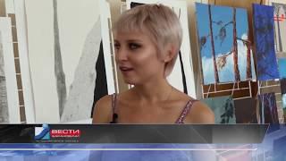 видео Выставка «Пленэр. Исторические ландшафты России»