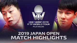 Review all the highlights from the Ma Long vs An Jaehyun at the Sea...