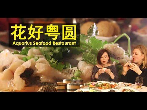 Asian Kitchen - Aquarius Seafood Restaurant