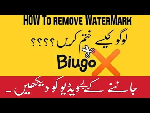 Download How To Remove Watermark Biugo App Video Latest