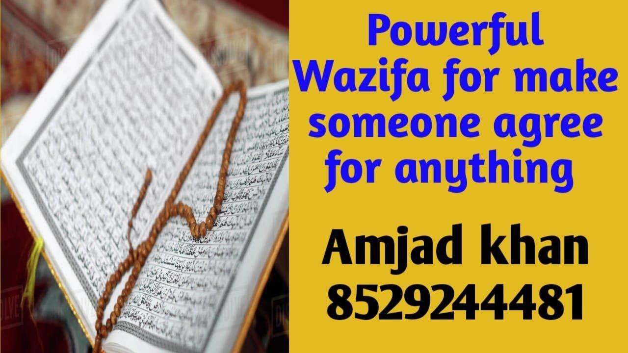 powerful WAZIFA to Make Someone Agree || strongest Wazifa and Best Dua To  Change Someone's Mind