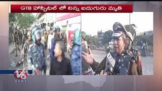 Anti CAA Protest: Situation Under Control In Delh, Says Delhi Police