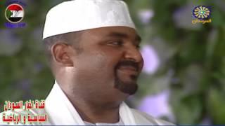 ودمسيخ الحالة واحدة  قصص مكافحه في الحياة  الحلقة السابعة رمضان 2017 قناة السودان