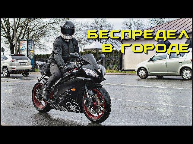 Мотоциклисты - главные на дороге. DoomsDay Ride по латвийски