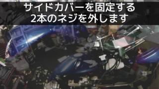 スタッフ坂下君が作った動画リスト