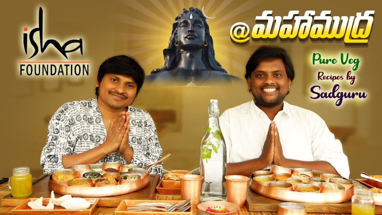 Download Pure Veg Recipies by SADGURU   ISHA Foundation   Rocking Rakesh   Jabardasth   Mahamudra   TastyTeja