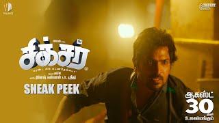 Sixer Moviebuff Sneak Peek 01 Vaibhav Reddy Pallak Lalwani Chachi