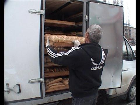 Бесплатный хлеб. Социальную акцию в последний месяц года решил провести предприниматель города.