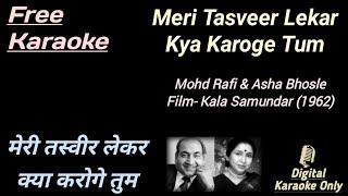 Meri Tasveer Lekar Kya Karoge   मेरी तस्वीर लेकर   HD Karaoke   Karaoke With Lyrics Scrolling