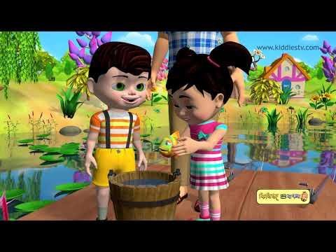 Tai Tai Tai Mamar Badi Jai Bangla Rhyme | Tai Tai Tai Bengali Kids Song | 3D | Kiddiestv Bangla