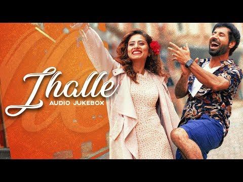 Jhalle | Audio Jukebox | Sargun Mehta | Binnu Dhillon | Latest Punjabi Songs 2020