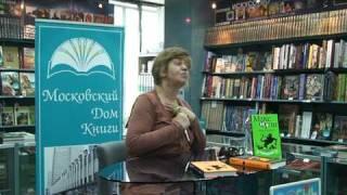 Макс Фрай в московском Доме Книги