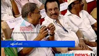 "M. T. Vasudevan Nair ""Priyappetta M T"" Main Function:Mammootty Arrived"