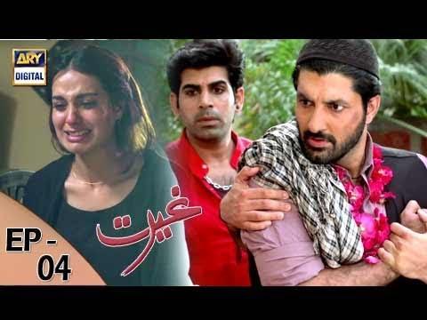 Ghairat Episode 04 - 14th August 2017 - ARY Digital Drama