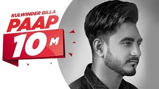 Paap (Official Video) | Kulwinder Billa | Gag Studioz | Latest Punjabi Songs 2019 | Speed Records