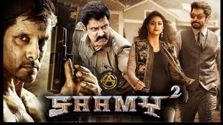 Saamy 2 Tralier In Hindi। Saamy 2 Full Movie Hindi Dubbed Release Date। Vikram new movie