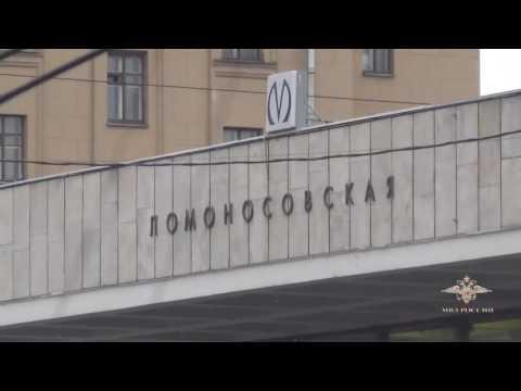 В Невском районе Санкт-Петербурга полиция задержала подозреваемых в разбойном нападении на банк