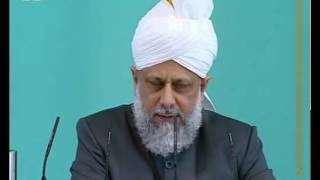 2007-04-27 Die göttlichen Eigenschaften des Einzig Heiligen (Al-Quddus)