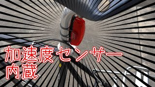 新商品 キャットアイ 加速度センサー内蔵 自転車用テールライト RAPID X2 KINETIC TL LD710K thumbnail