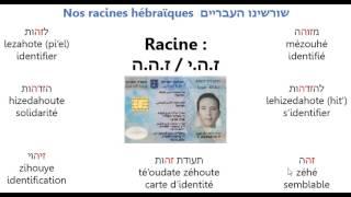 Racinezhy